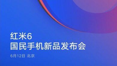 El lanzamiento oficial del Xiaomi Redmi 6 será el 12 de junio en Beijing