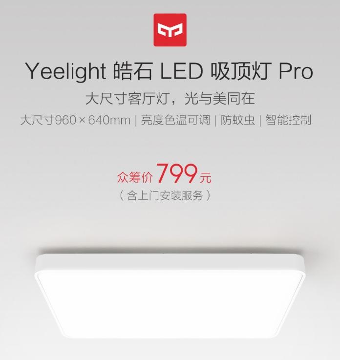 Yeelight LED Ceiling Light Pro, la nueva lampara inteligente de Xiaomi y Yeelight