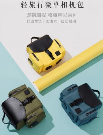 Bolso para cámaras de Xiaomi Youpin