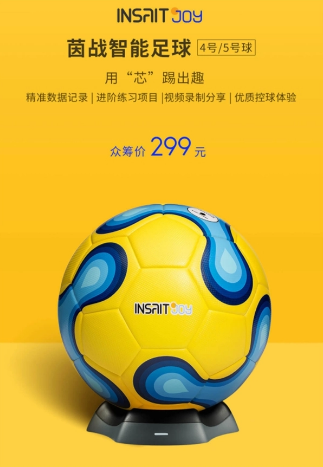Nuevo balón de Xiaomi