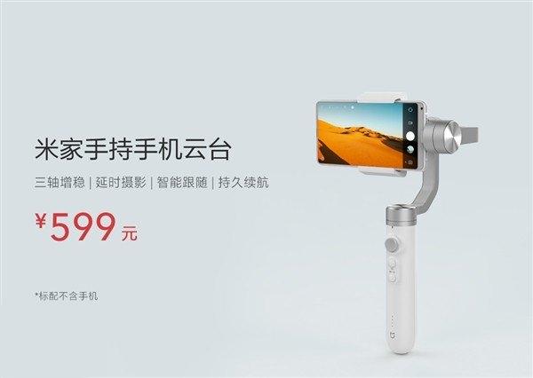Nuevo estabilizador de Xiaomi