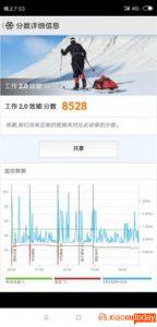 Xiaomi Mi 8 análisis