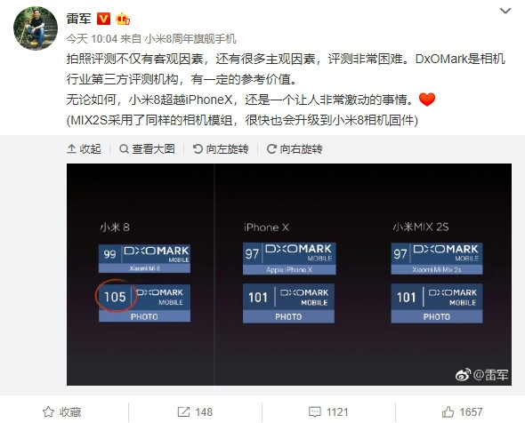 La cámara del Xiaomi Mi MIX 2S será actualizada a la estupenda calidad del Mi 8
