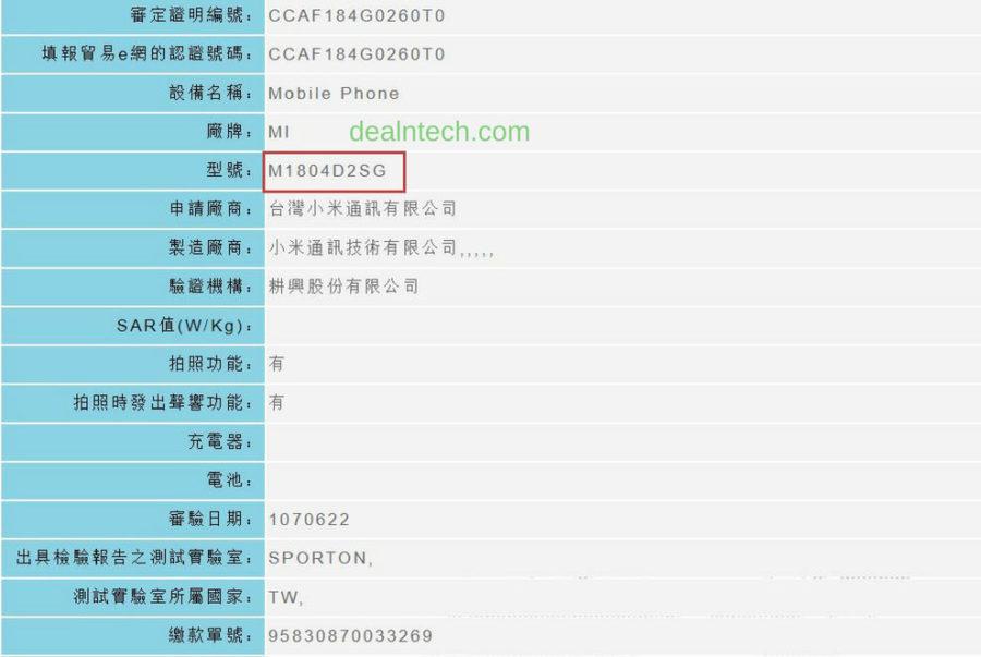 El Xiaomi Mi A2 pasó a través de la certificación NCC