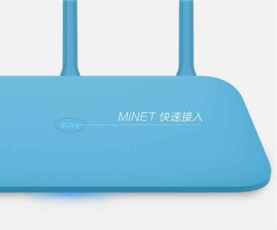 Xiaomi Mi Router 4Q botón