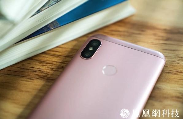 Así se ve el Xiaomi Redmi 6 Pro