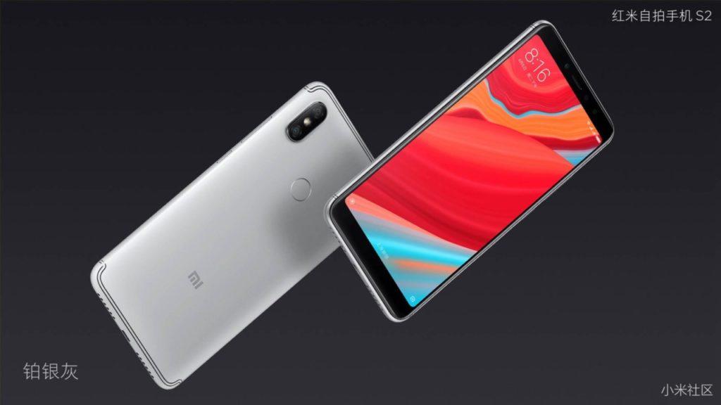 Xiaomi Redmi Y2 y Redmi S2
