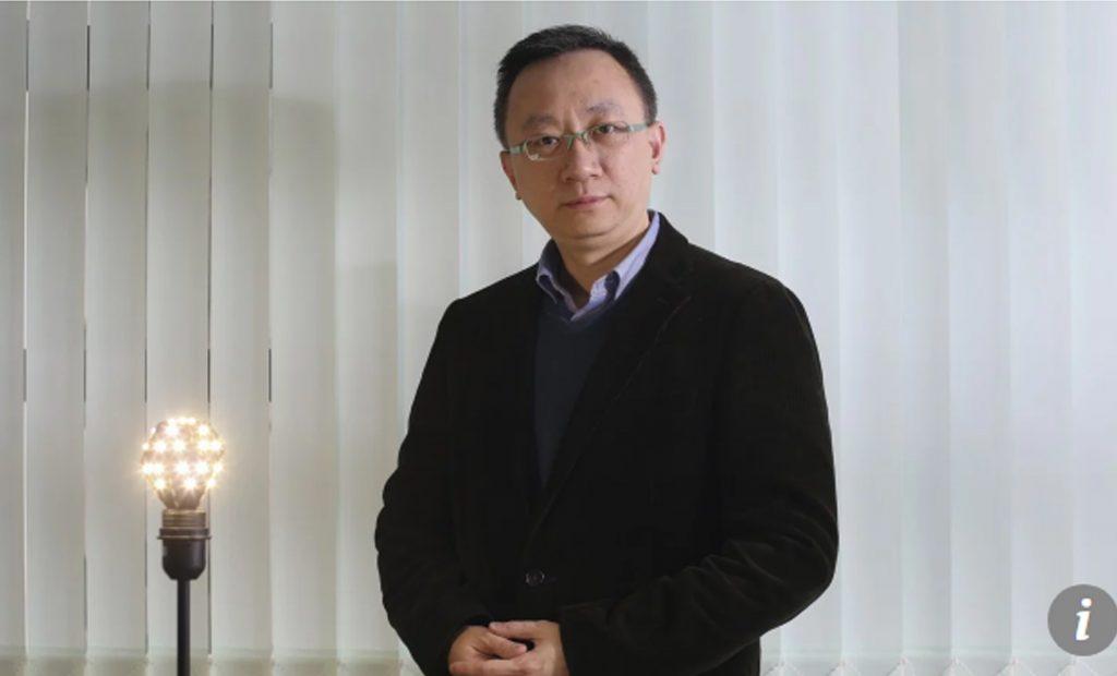 5G - Francis Fong