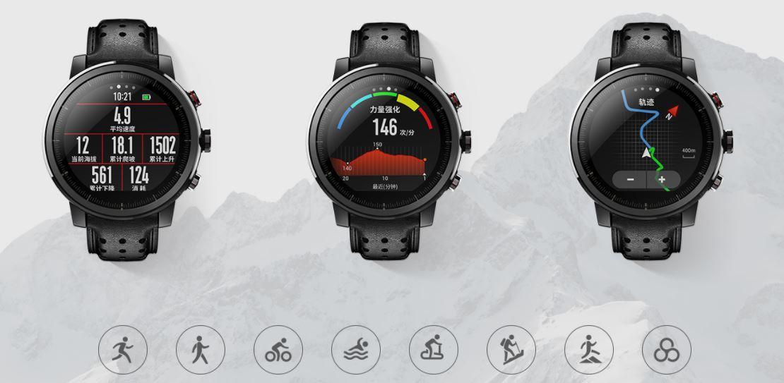 El smartwatch Amazfit Stratos ha recibido una actualización al idioma español