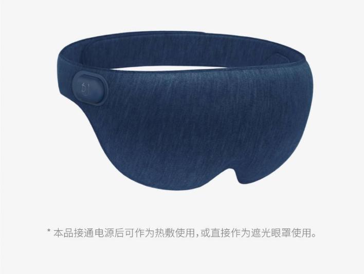 Gafas Xiaomi Azul