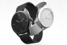 Lenovo Watch 9 destacada