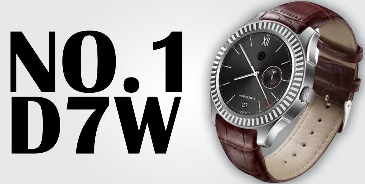 NO.1 D7W Introducción