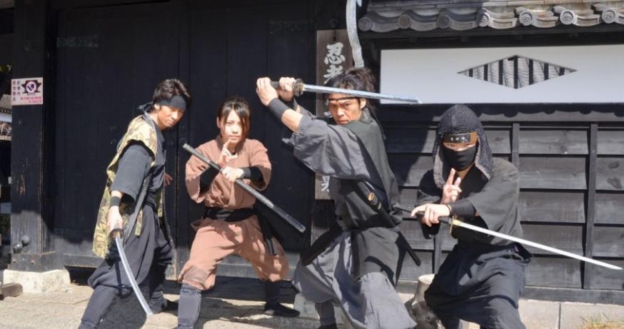 Ninja photo Iga