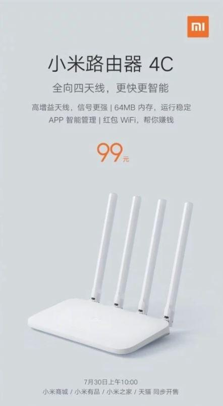 Asequible Xiaomi Mi Router 4C se vende por tan solo 10$
