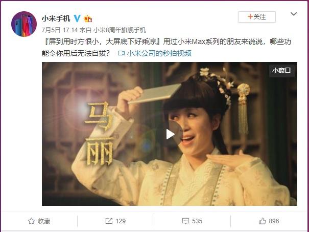 Xiaomi comparte un viejo vídeo promocional y tenemos nuevas pistas para Mi Max 3