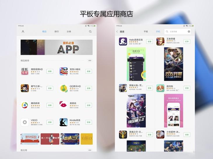 Xiaomi Mi Pad 4 sistema operativo