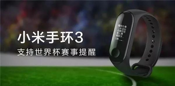 Xiaomi Mi band 3 actualización