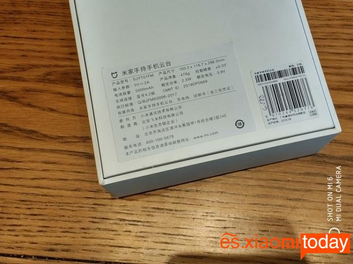 Xiaomi Mijia SJYT01FM caja parte posterior