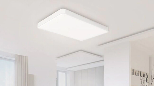 Xiaomi Yeelight Simple LED Ceiling Light Pro Ajuste de brillo