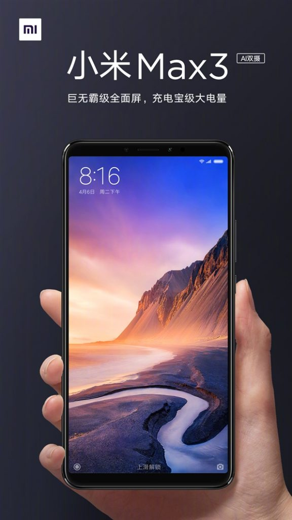 Xiaomi Mi Max 3 sale oficialmente a la venta