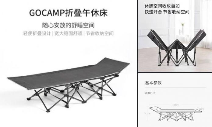 dos nuevos productos para camping - GoCamp