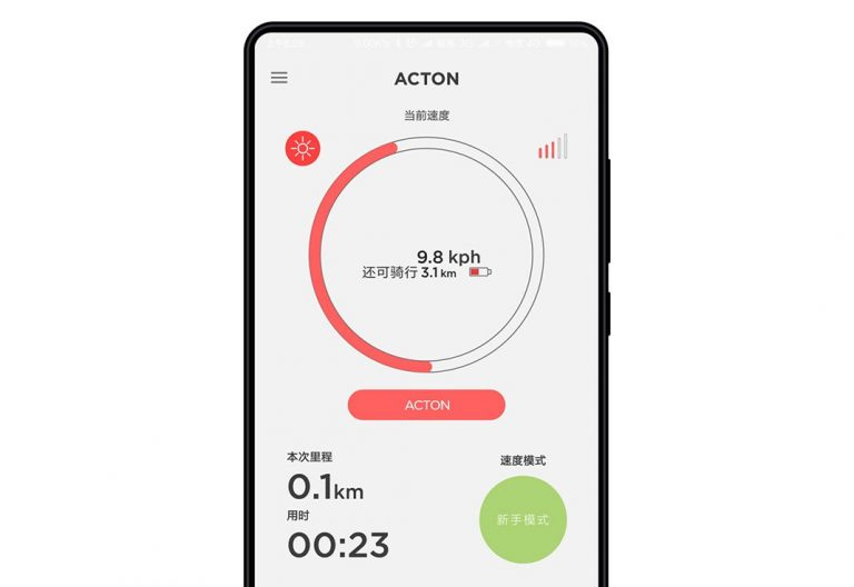 XIAOMI ACTON Electric Skateboard app
