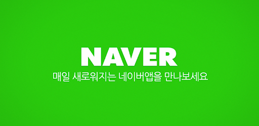 Naver y los videojuegos