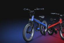 Xiaomi Ninebot Kids Sport Bike