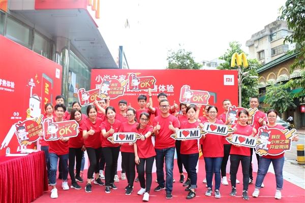 nueva-xiaomi-mi-store-pekin-china-destacada