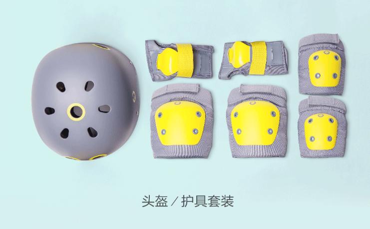 Accesorios de estos patines de Xiaomi