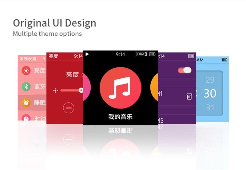 Xiaomi ShanLing M0Software