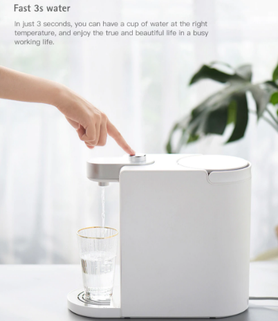 S2101 Instant Heating Water Dispenser: agua en tres segundos
