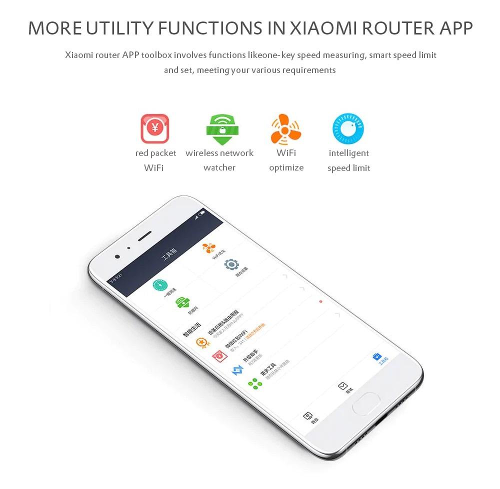 Xiaomi Mi Router 4Q Aplicación