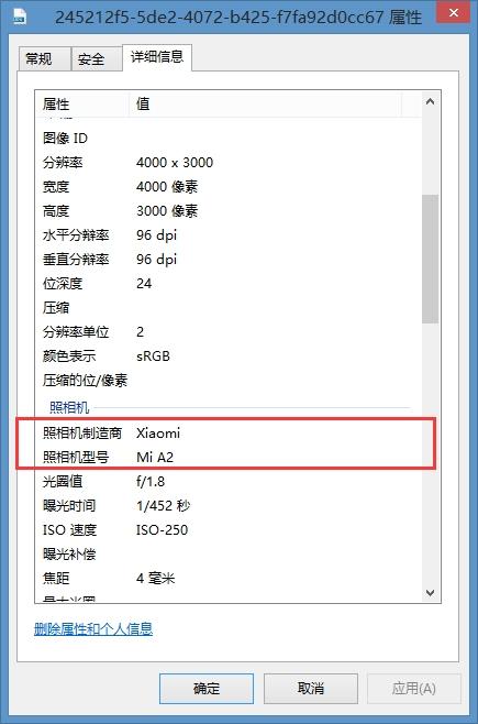 Datos EXIF de la cámara del Xiaomi Mi A2