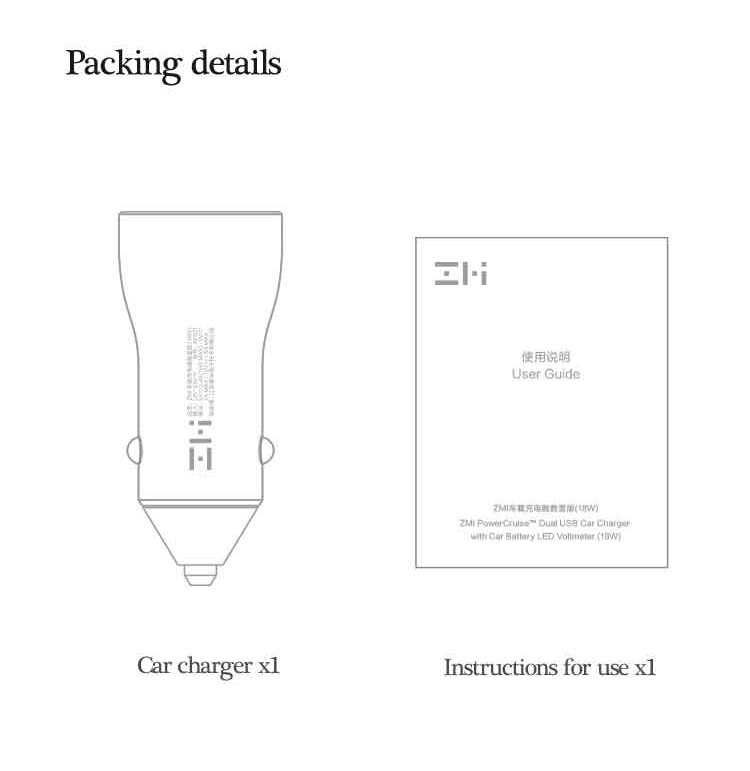 Cargador para coche Xiaomi ZMI Detalles del Empaque