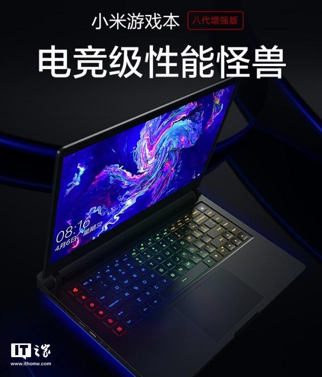 Xiaomi Notebook Pro GTX - presentación
