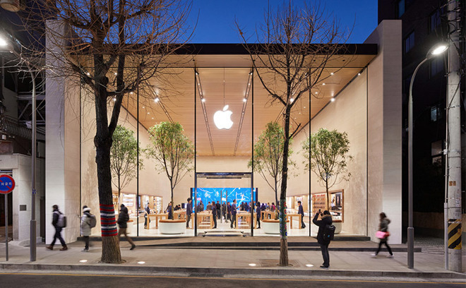 Gobierno Coreano pondrá impuestos a multinacionales/Sede de apple