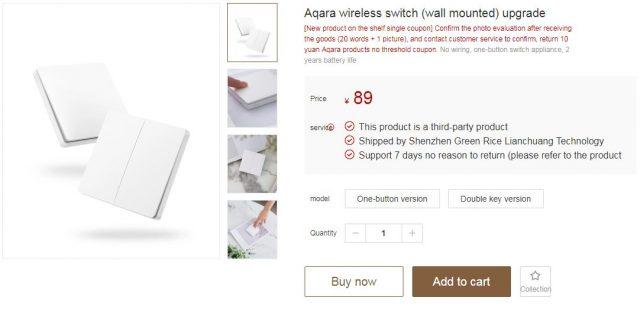 Aqara - tienda