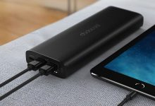 Dodocool 20100mAh Power Bank destacada