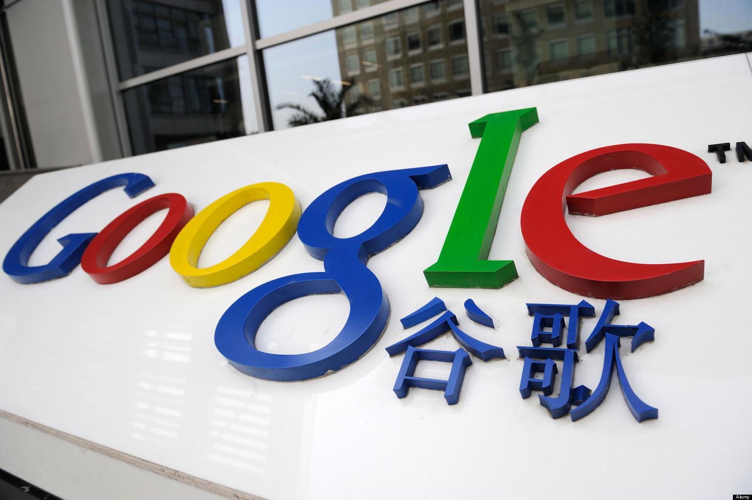 Sede de Google China