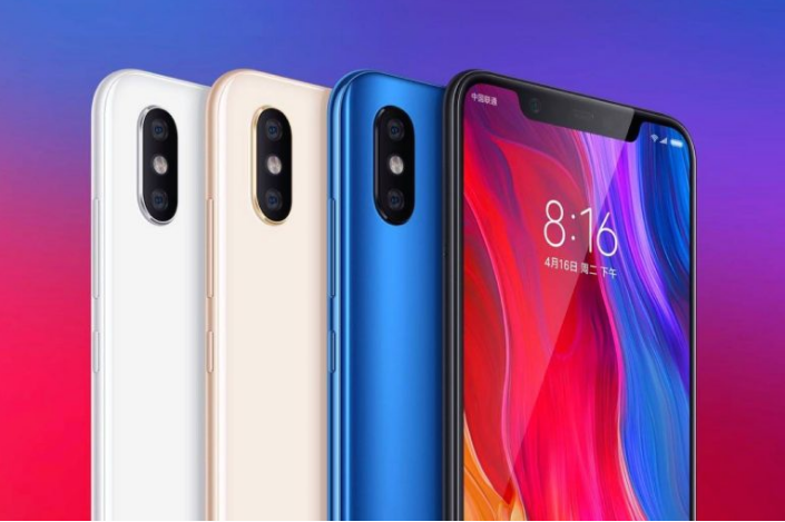 Could this phone be a future Xiaomi Mi 9?