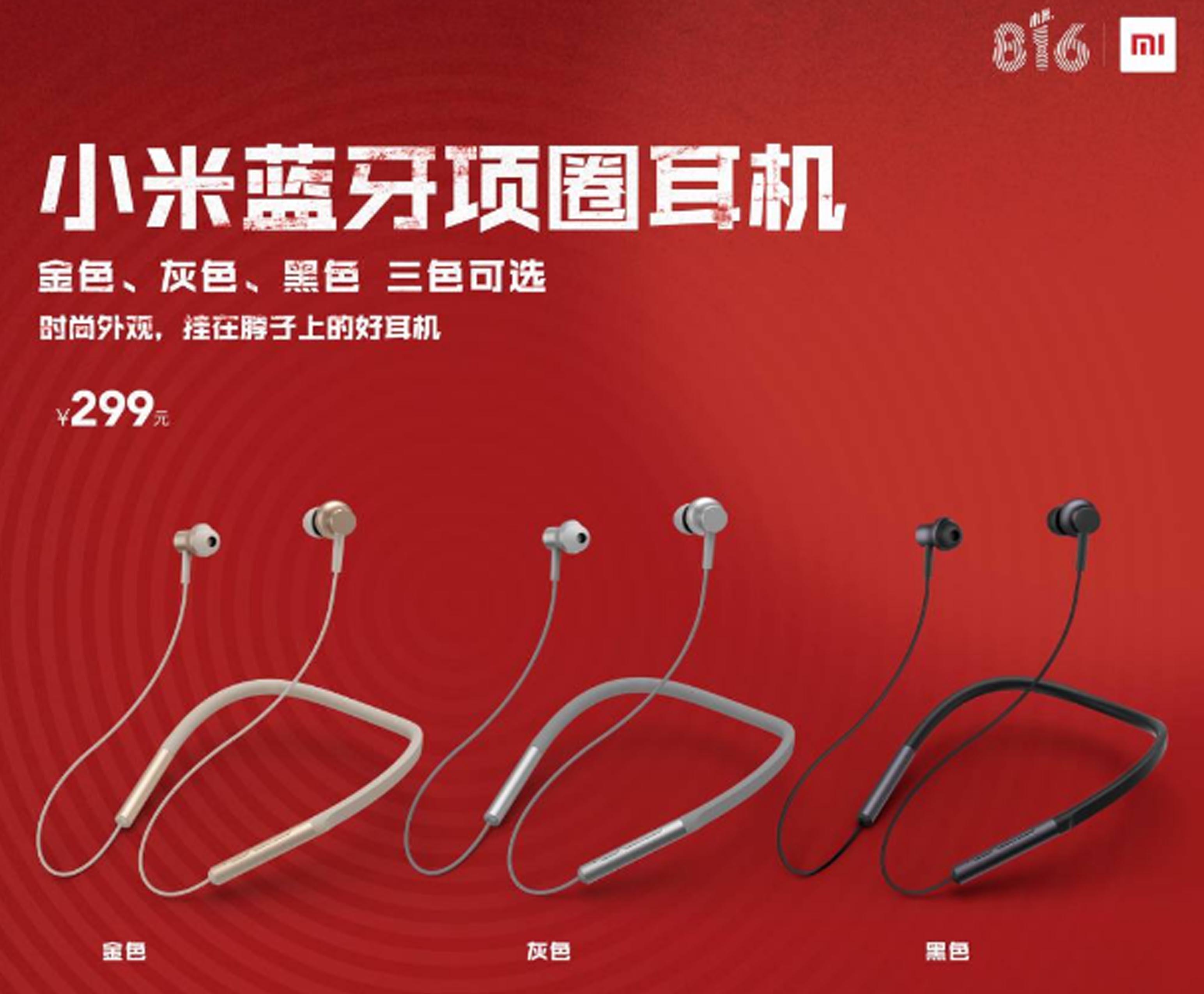Mi Bluetooth Neckband