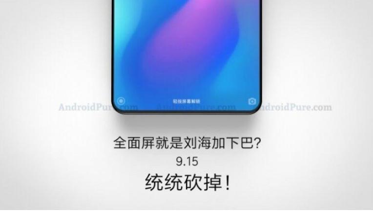 Especificaciones que podría tener el Xiaomi Mi MIX 3