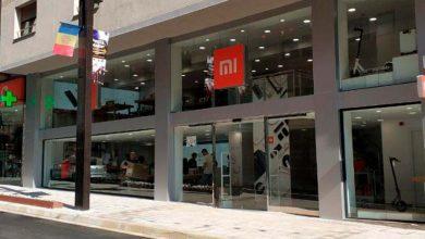 Mi Store de Andorra, España