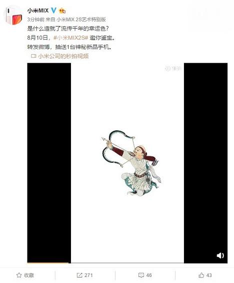Tweet sobre el Xiaomi Mi Mix 2S