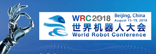 WRC 2018 Poster World Robot Conference 2018