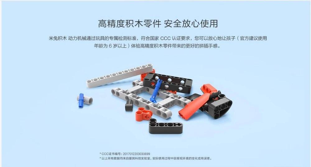 Xiaomi Bunny Ala mecánica Diseño