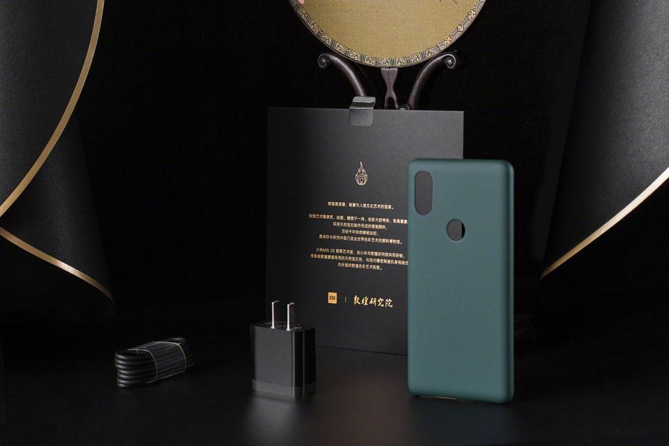 Xiaomi Mi MIX 2S Emerald Jade Caja posterior