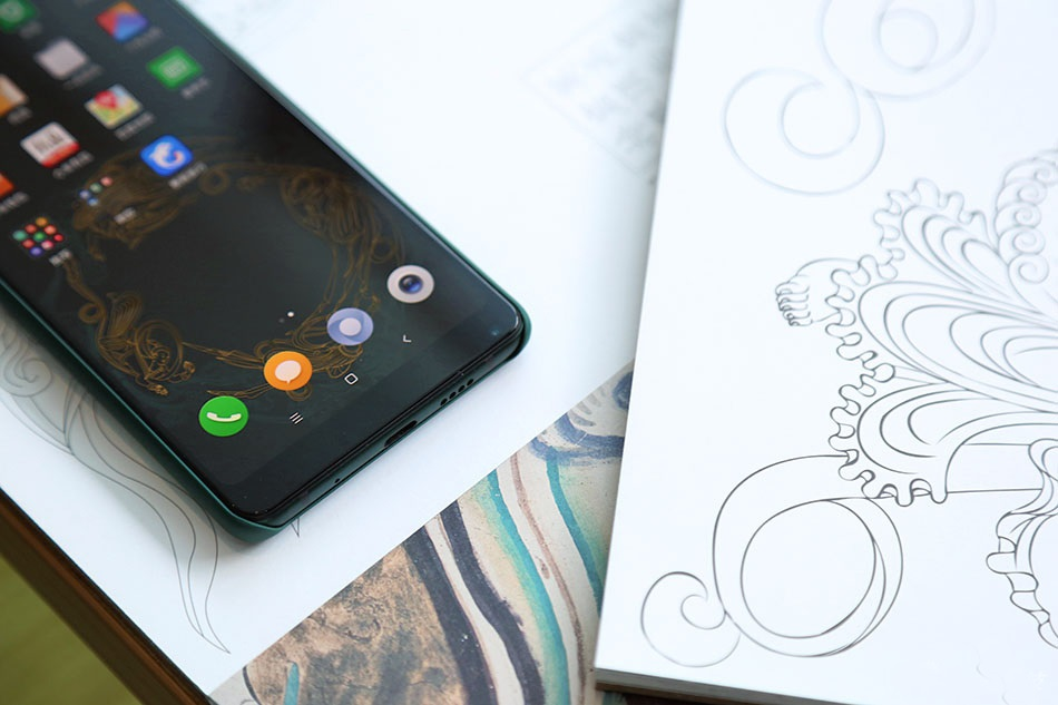 Xiaomi Mi MIX 2S Emerald Jade Características 1