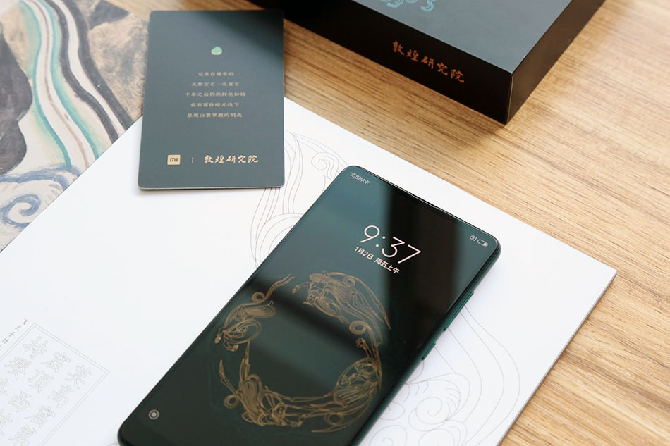 Xiaomi Mi MIX 2S Emerald Jade pantalla